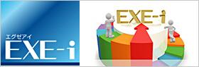 EXE-i